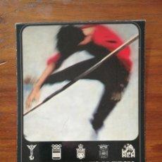Coleccionismo deportivo: POSTAL VIII CAMPEONATO DE EUROPA DE ATLETISMO EN PISTA CUBIERTA - SAN SEBASTIÁN 1977. Lote 192059016