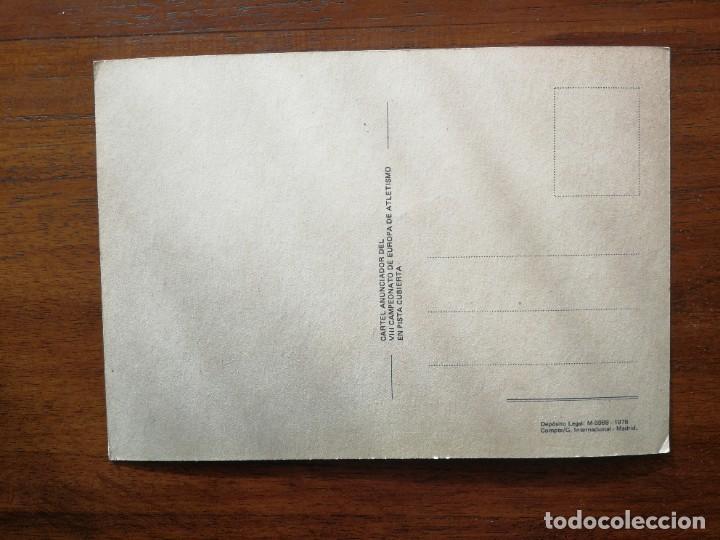 Coleccionismo deportivo: Postal VIII CAMPEONATO DE EUROPA DE ATLETISMO EN PISTA CUBIERTA - SAN SEBASTIÁN 1977 - Foto 2 - 192059016