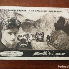 Coleccionismo deportivo: POSTAL DE ACHILLE SOUCHARD ( CAMPEÓN DE FRANCIA 1925) - EQUIPE AUTOMOTO-HUTCHINSON - SIN CIRCULAR . Lote 195929221