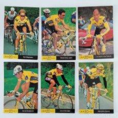 Coleccionismo deportivo: LOTE 23 POSTALES DE CICLISMO. GRUPO DEPORTIVO ONCE. 1995. Lote 197182005