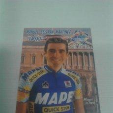 Coleccionismo deportivo: POSTAL MANUEL BELTRÁN MARTÍNEZ TRIKI - MAPEI.. Lote 198342823