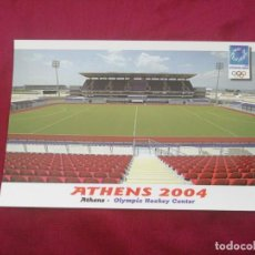Coleccionismo deportivo: XXVIII OLYMPIC SUMMER GAMES. ATHENS 2004. OLYMPIE HOCKEY CENTER. Lote 268266669