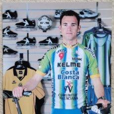 Coleccionismo deportivo: GRAN FORMATO (20 X 15) - CICLISTA ALEJANDRO VALVERDE - CICLISMO. Lote 205292268