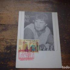 Coleccionismo deportivo: POSTAL DE ALEXEI SHIROV, CON MATASELLOS DEL TROFEO CIUDAD DE LINARES, MATASELLO ROJO, 1998. Lote 215504421