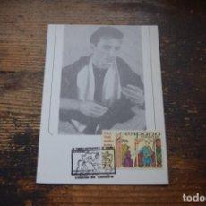 Coleccionismo deportivo: POSTAL DE VESELIN TOPALOV, CON MATASELLOS DEL TROFEO CIUDAD DE LINARES, MATASELLO NEGRO, 1998. Lote 215505400