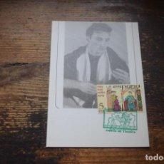 Coleccionismo deportivo: POSTAL DE VESELIN TOPALOV, CON MATASELLOS DEL TROFEO CIUDAD DE LINARES, MATASELLO VERDE, 1998. Lote 215505537