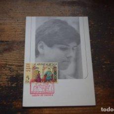 Coleccionismo deportivo: POSTAL DE PETER SVIDLER, CON MATASELLOS DEL TROFEO CIUDAD DE LINARES, MATASELLO ROJO, 1998. Lote 215505691