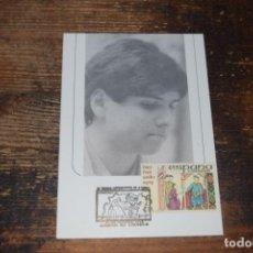 Coleccionismo deportivo: POSTAL DE PETER SVIDLER, CON MATASELLOS DEL TROFEO CIUDAD DE LINARES, MATASELLO NEGRO, 1998. Lote 215505796