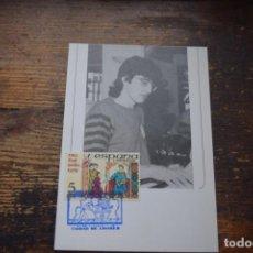 Coleccionismo deportivo: POSTAL DE VLADIMIR KRANNIK, CON MATASELLOS DEL TROFEO CIUDAD DE LINARES, MATASELLO AZUL, 1998. Lote 215506752