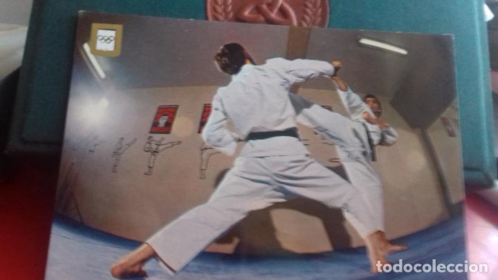 SERIE KARATE POSTAL (Coleccionismo Deportivo - Postales de otros Deportes )