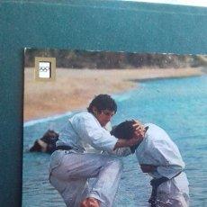 Coleccionismo deportivo: SERIE KARATE POSTAL. Lote 215902832