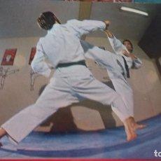 Coleccionismo deportivo: SERIE KARATE POSTAL. Lote 215914956