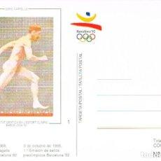 Coleccionismo deportivo: BARCELONA, JUEGOS OLIMPICOS 1992, EDITADA POR EL COMITE OLIMPICO DE BARCELONA, DISEÑO NACHO LAVERNA. Lote 218414888