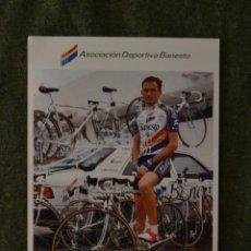 Coleccionismo deportivo: LOTE POSTAL FOTO CICLISMO CICLISTA BANESTO VUELTA ESPAÑA TOUR CROMO 1992. Lote 218509093
