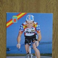 Coleccionismo deportivo: LOTE POSTAL OFICIAL TEKA AÑOS 80 CICLISMO VUELTA ESPAÑA TOUR FRANCIA 1987 FOTO CICLISTA POSTALES. Lote 222427202