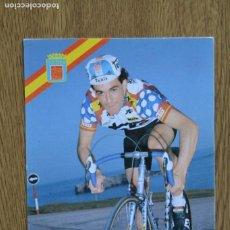Coleccionismo deportivo: LOTE POSTAL OFICIAL TEKA AÑOS 80 CICLISMO VUELTA ESPAÑA TOUR FRANCIA 1987 FOTO CICLISTA POSTALES. Lote 222427305