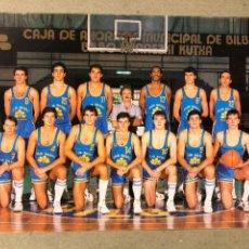 Coleccionismo deportivo: CAJA BILBAO BALONCESTO. FOTOGRAFÍA PLANTILLA TEMPORADA 1985/86.. Lote 234321285