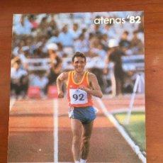 Coleccionismo deportivo: POSTAL ORIGINAL ATLETISMO ATENAS 82 JOSE MARIN MARCHA ATLETICA PUBLICIDAD DE ADIDAS PERFECTO ESTADO. Lote 235939055