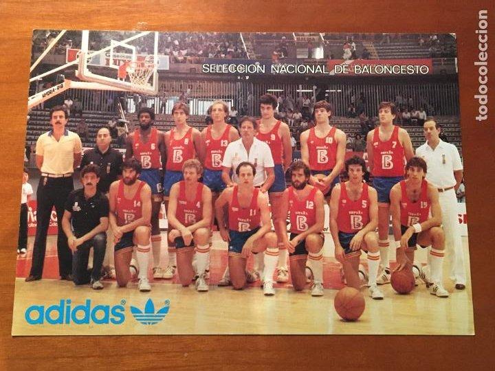 SELECCION ESPAÑOLA DE BALONCESTO POSTAL ORIGINAL AÑOS 80 PUBLICIDAD ADIDAS (Coleccionismo Deportivo - Postales de otros Deportes )