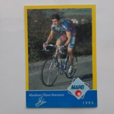 Coleccionismo deportivo: POSTAL PUBLICIDAD CICLISMO ABRAHAM OLANO MANZANO MAPEI 1995 RV. Lote 245267365