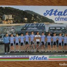 Coleccionismo deportivo: LOTE POSTAL EQUIPO CICLISTA ATALA FREULER AÑOS 80 CICLISMO VUELTA ESPAÑA GIRO ITALIA TOUR FRANCIA. Lote 245272655