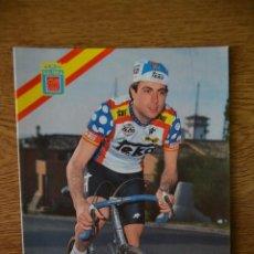 Coleccionismo deportivo: LOTE POSTALES EQUIPO CICLISTA TEKA AÑOS 80 CICLISMO VUELTA ESPAÑA GIRO ITALIA TOUR FRANCIA. Lote 245276645