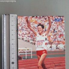 Coleccionismo deportivo: POSTAL ASICS ATLETA ROSA MOTTA, SEUL 88. Lote 245735770