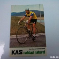 Coleccionismo deportivo: POSTAL DEL CICLISTA JUAN MANUEL SANTISTEBAN EQUIPO KAS. Lote 263037820