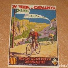 Coleccionismo deportivo: POSTAL DE VUELTA CICLISTA A CATALUÑA 1933. Lote 270213398