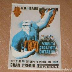 Coleccionismo deportivo: POSTAL DE VUELTA CICLISTA A CATALUÑA 1947. Lote 270221518