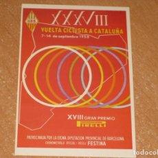 Coleccionismo deportivo: POSTAL DE VUELTA CICLISTA A CATALUÑA 1958. Lote 270228983