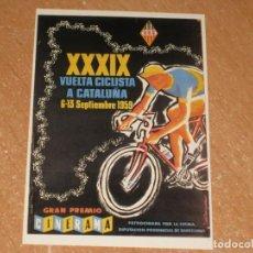 Coleccionismo deportivo: POSTAL DE VUELTA CICLISTA A CATALUÑA 1959. Lote 270229038