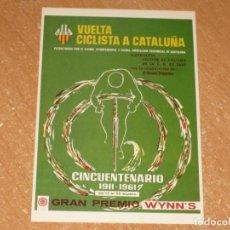 Coleccionismo deportivo: POSTAL DE VUELTA CICLISTA A CATALUÑA 1961. Lote 270230258