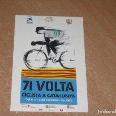 Coleccionismo deportivo: POSTAL DE VUELTA CICLISTA A CATALUÑA 1991. Lote 270236913
