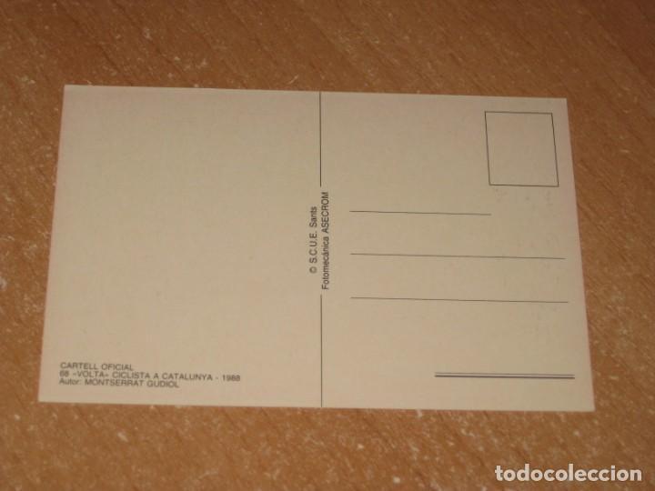 Coleccionismo deportivo: POSTAL DE VUELTA CICLISTA A CATALUÑA 1988 - Foto 2 - 270237048