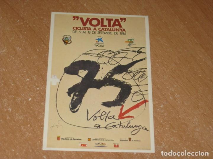 POSTAL DE VUELTA CICLISTA A CATALUÑA 1986 (Coleccionismo Deportivo - Postales de otros Deportes )