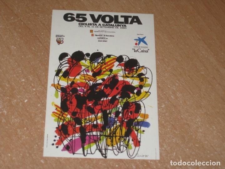POSTAL DE VUELTA CICLISTA A CATALUÑA 1985 (Coleccionismo Deportivo - Postales de otros Deportes )