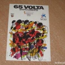 Coleccionismo deportivo: POSTAL DE VUELTA CICLISTA A CATALUÑA 1985. Lote 270237263