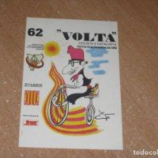 Coleccionismo deportivo: POSTAL DE VUELTA CICLISTA A CATALUÑA 1982. Lote 270237373