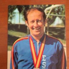 Coleccionismo deportivo: FRANCISCO NINU BUSCATO SELECCION ESPAÑOLA POSTAL ORIGINAL ANTIGUA BALONCESTO. Lote 274229158