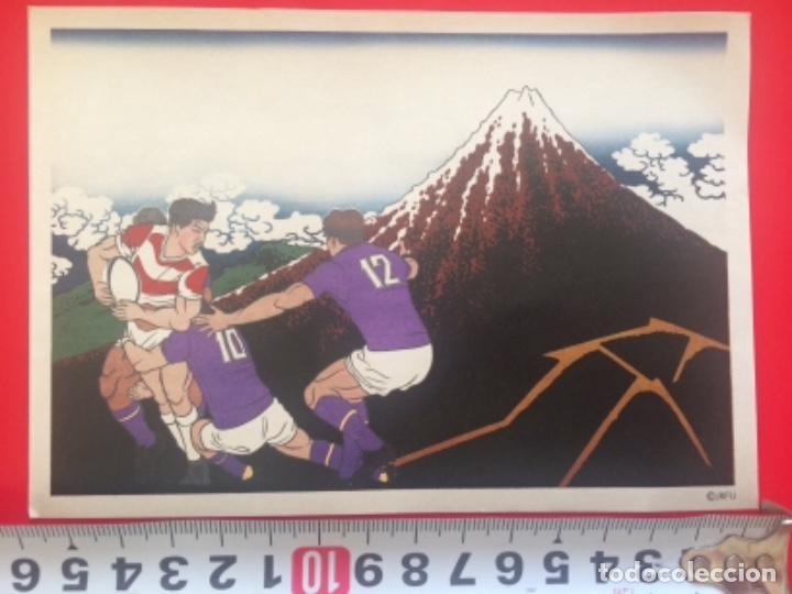 JAPAN NATIONAL RUGBY TEAM (Coleccionismo Deportivo - Postales de otros Deportes )