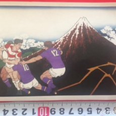 Coleccionismo deportivo: JAPAN NATIONAL RUGBY TEAM. Lote 276440963