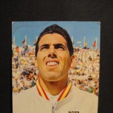 Coleccionismo deportivo: MANOLO SANTANA - POSTAL OSCARCLOR Nº 1 - SIN CIRCULAR. Lote 276477043