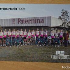 Coleccionismo deportivo: POSTAL DEL EQUIPO CILCISTA PATERNINA AÑO 1991. Lote 276492278