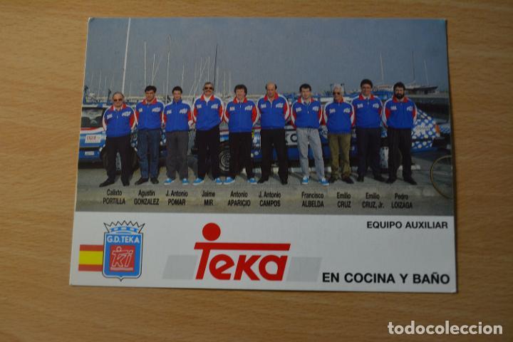 POSTAL DEL EQUIPO AUXILIAR DEL TEKA (Coleccionismo Deportivo - Postales de otros Deportes )