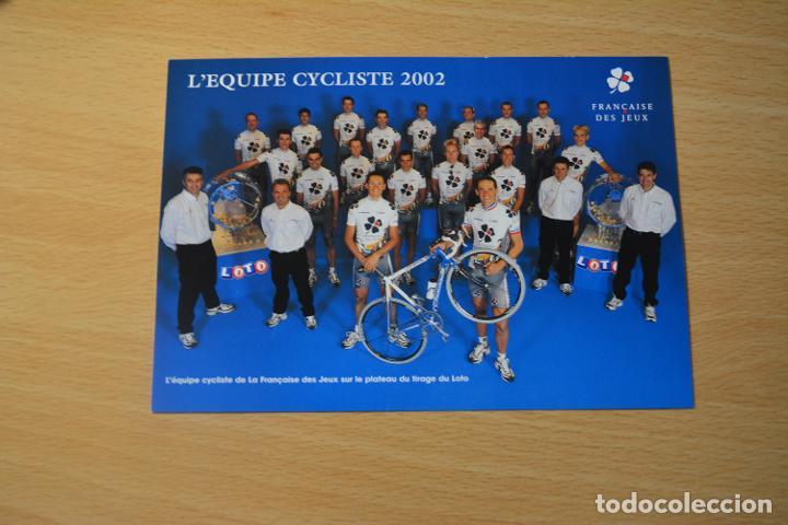 POSTAL DEL EQUIPO FRANÇAISE DES JEUX 2002 (Coleccionismo Deportivo - Postales de otros Deportes )