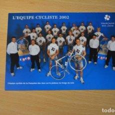 Coleccionismo deportivo: POSTAL DEL EQUIPO FRANÇAISE DES JEUX 2002. Lote 276494203