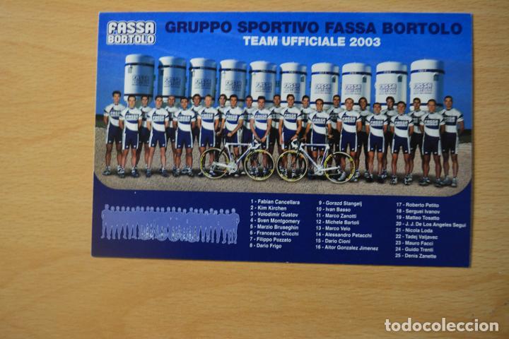 POSTAL DEL EQUIPO FASSA BORTOLO 2003 (Coleccionismo Deportivo - Postales de otros Deportes )