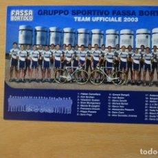 Coleccionismo deportivo: POSTAL DEL EQUIPO FASSA BORTOLO 2003. Lote 276494628