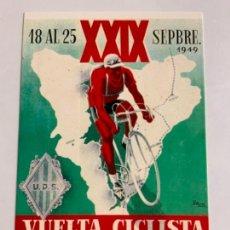 Coleccionismo deportivo: REPRODUCCION ANTIGUA POSTAL DE 29A VUELTA CICLISTA CATALUÑA - 1949. MIDE UNOS 15X10CM. IMPECABLE. Lote 276551653